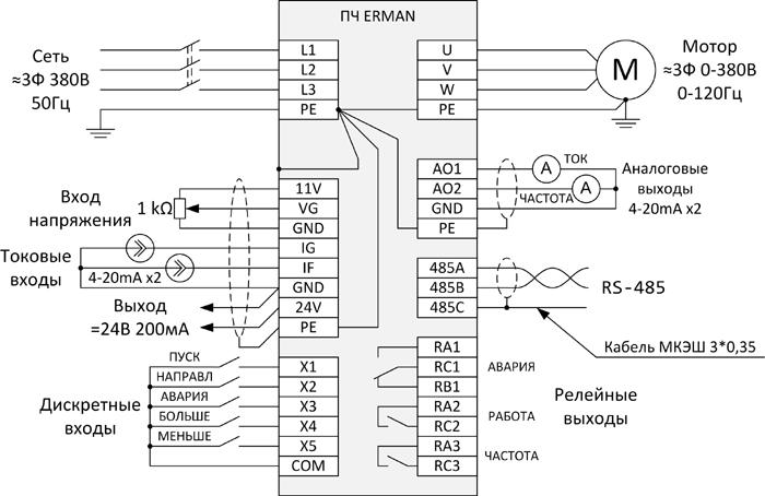 Схема подключения ПЧ ER-01T-380